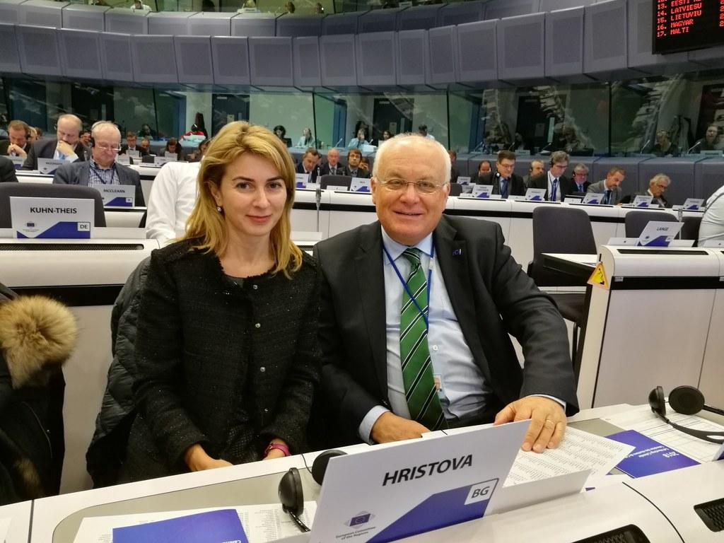 Tanya Hristova (Leiterin der bulgarischen Delegation im Ausschuss der Regionen u..